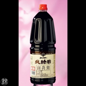 Akasu Yohei Rice red vinegar