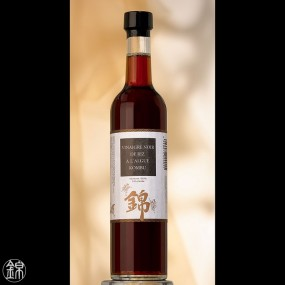 Condiment Kombu Kurozu au vinaigre de riz brun et à l'algue kombu Condiment
