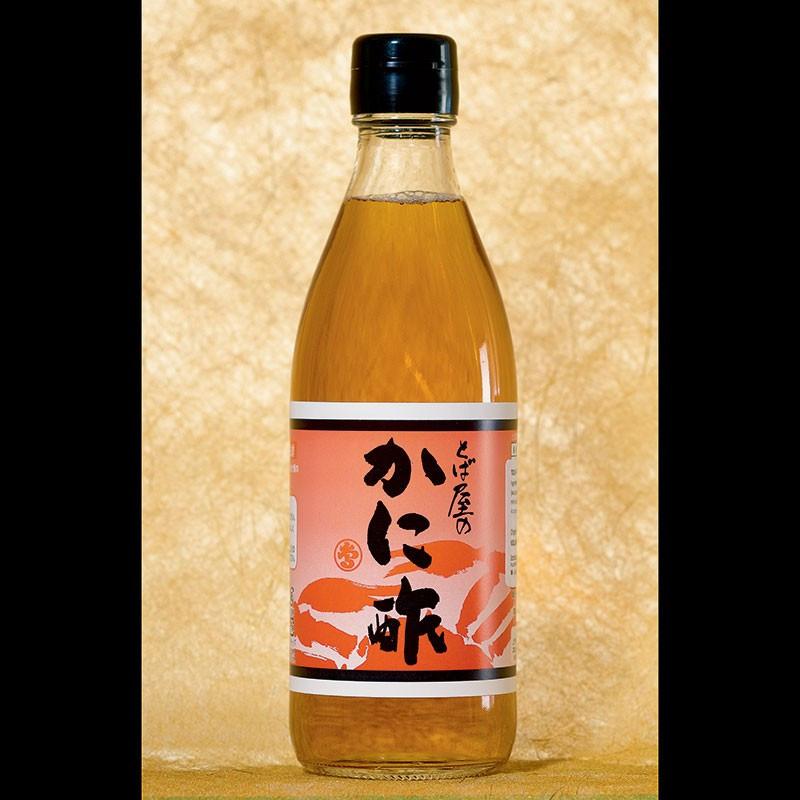 Kanisu rice vinegar and dried bonito condiment Condiment
