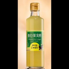 Condiment à l'agrume Jabara Condiment