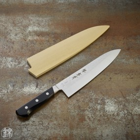 Cook's knife, 200 mm hammered blade Kitchen Series