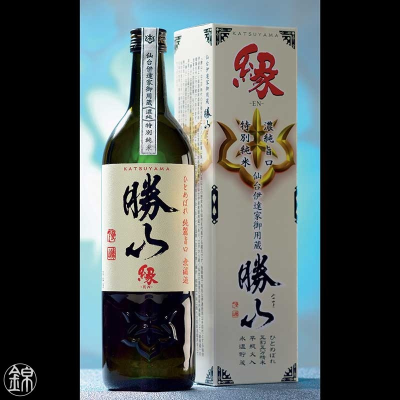 En Tokubetsu Junmaï sake Sake