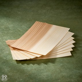 Sugi Ita cedar wood sheets for cooking Cooking baskets & sheets
