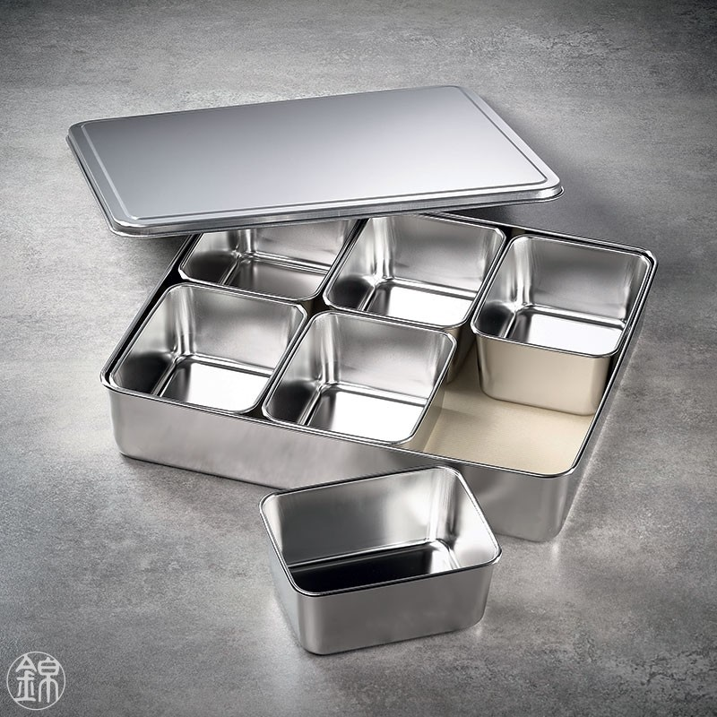6 Mini square seasoning vat with lid and container