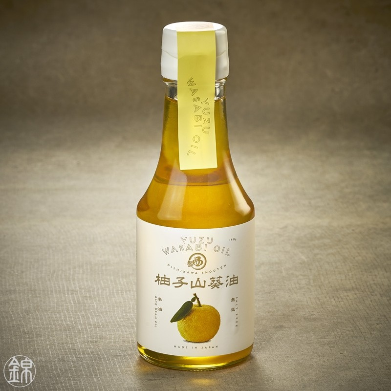 Yuzu and Hon'Wasabi flavored rice oil