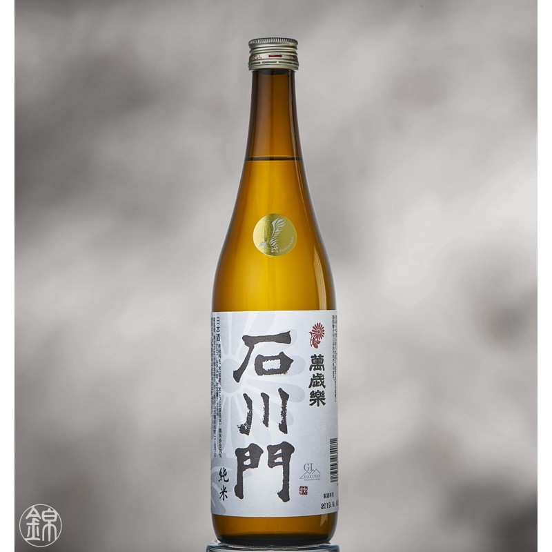 Manzairaku Ishikawamon Junmai sake