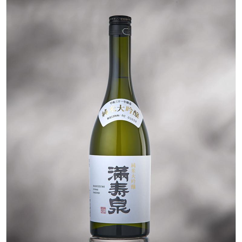 Saké Masuizumi Junmaï Daiginjô Le Saké