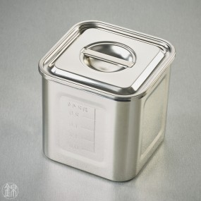 Square kitchen pot and lid Dishies - nettings - gastro containers