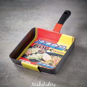 Poêle à omelette japonaise Tamagoyaki et gyoza tous feux