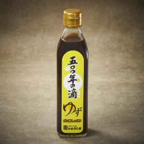 Yuzu ponzu Kamebishi-Ya Ponzu