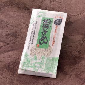 Kurogoma Sômen black sesame noodles