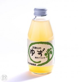 Yuzu drink Japanese fruits