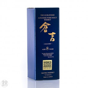 Matsui Kurayoshi Whisky 8 years of age pure malt Whisky