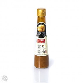 Sauce soja aux oursins