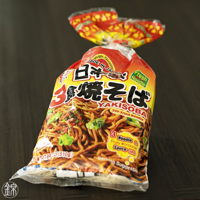 Yaki soba and their sauce  Noodles