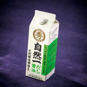 Shizenichi dashi shoyu soy sauce - Short date