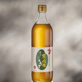 Sakamoto Kurozu Organic black rice vinegar* - Short date