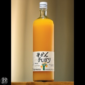 Unshiu Mikan mandarin juice - Short date