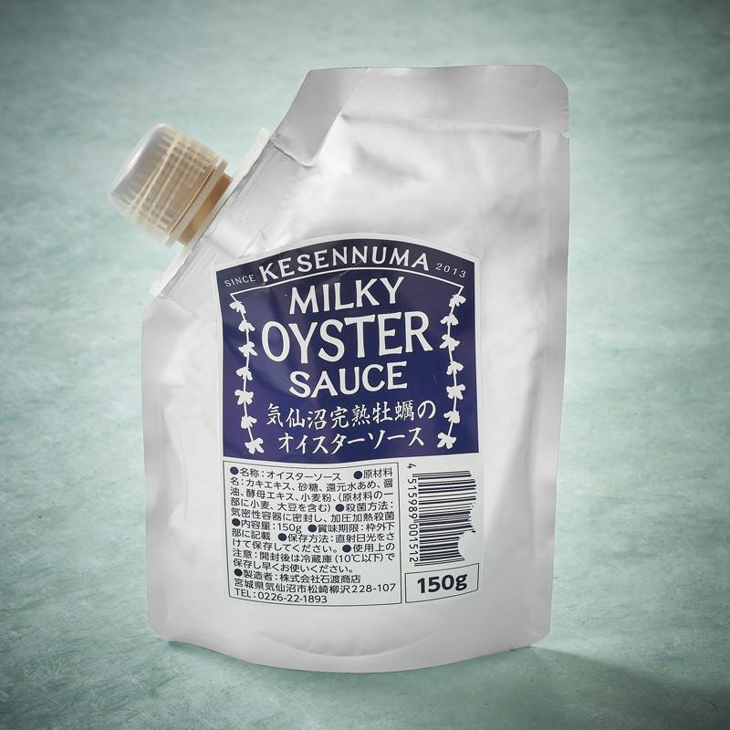 Creamy Japanese oyster sauce