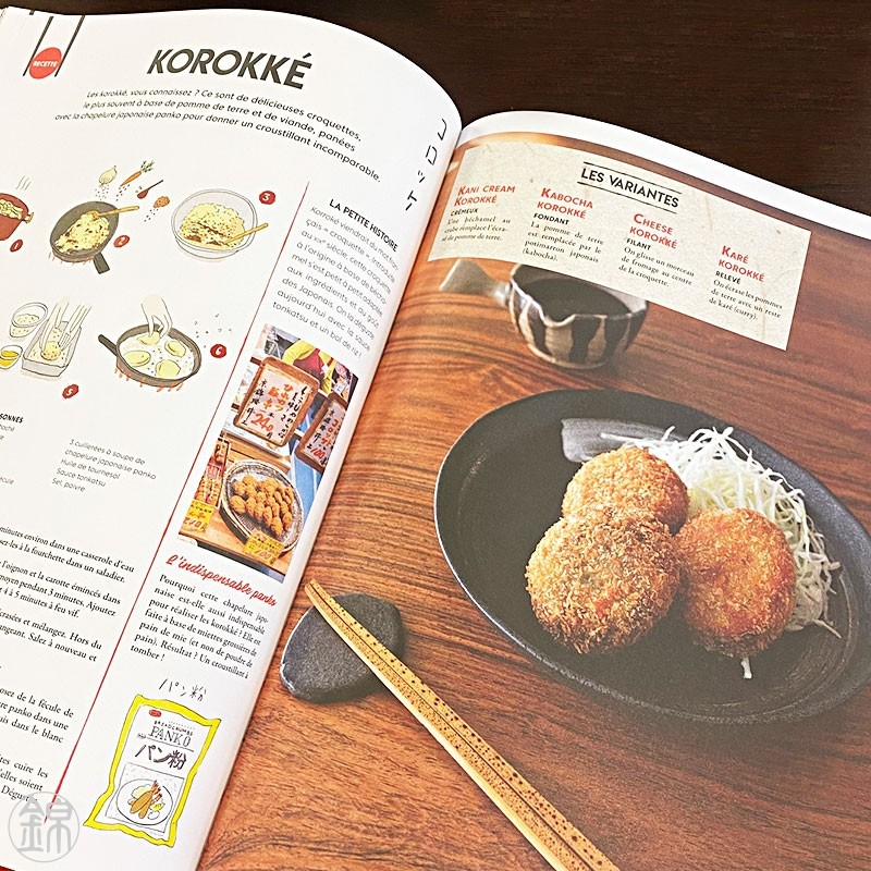 Japon Gourmand par Laure Kié