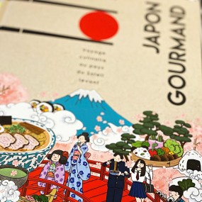 """Japon Gourmand - """"Voyage Culinaire au pays du Soleil Levant"""" Bookstore"""