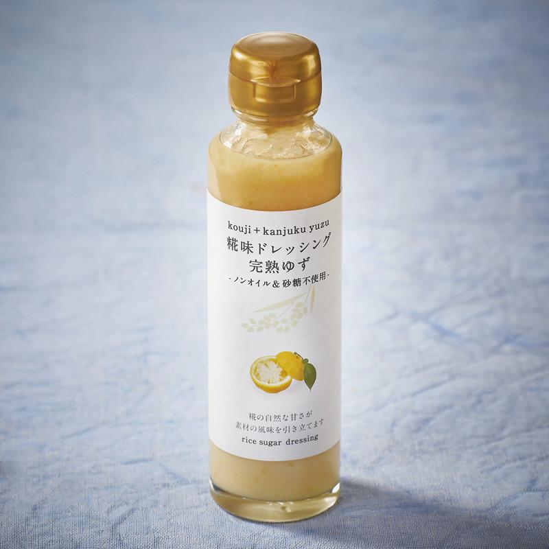 Sauce Kôji au yuzu Sauces japonaises
