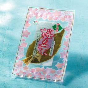 Feuilles de cerisier Sakura salées - Date courte Dates courtes