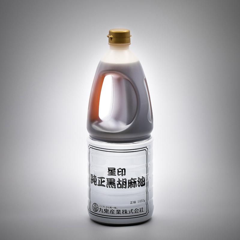Roasted black sesame oil