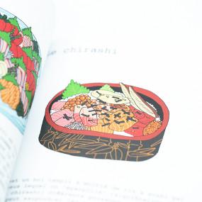 Sushi Gohan, Je fais mes sushi à la maison Librairie