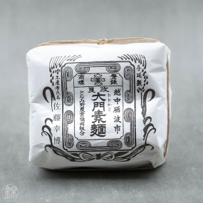 O-Kado Sômen Noodles