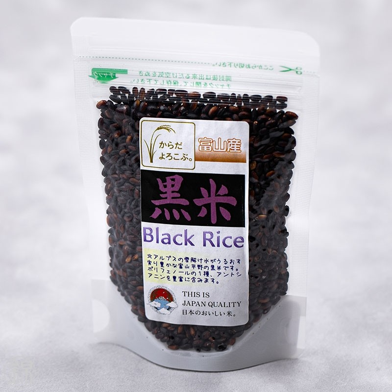 Black sticky rice Asamurasaki  Rice