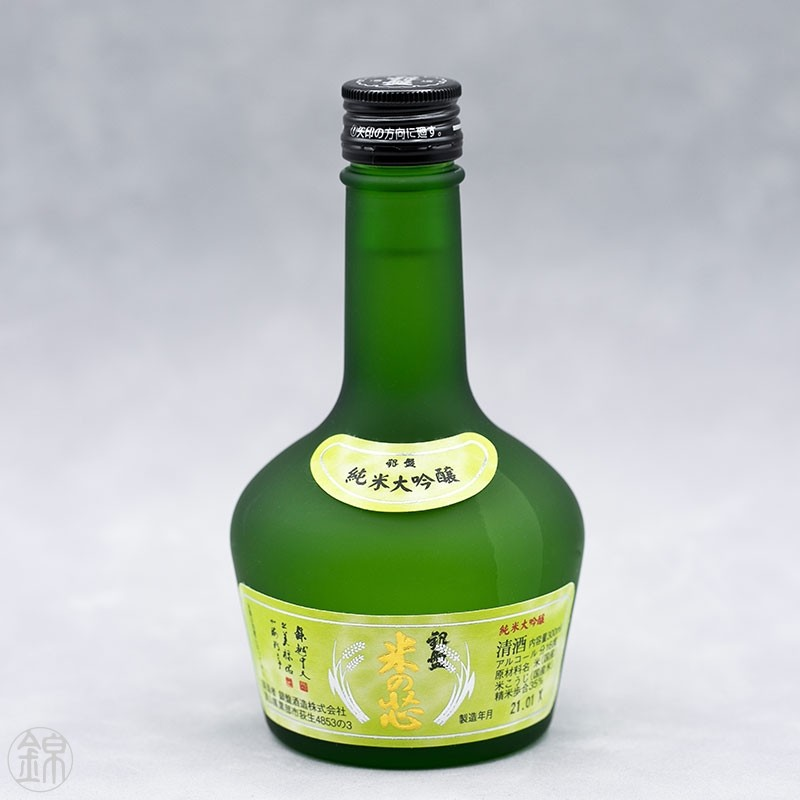 Sake Ginban Jyunmai daiginjo Kome no sin Le Saké
