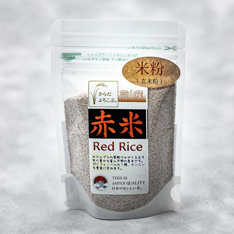 Farine de riz gluant rouge Yu-yake mochi  Panko-Tempura-Chapelure-Farine