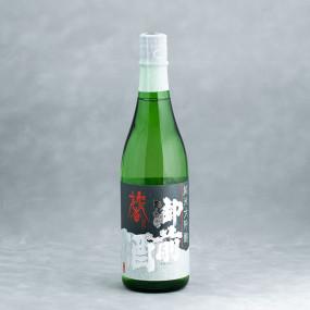 "Gozenshu Junmai Daiginjo ""Kei"" sake"
