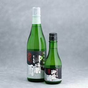 "Gozenshu Junmai Daiginjo ""Kei"" sake Sake"