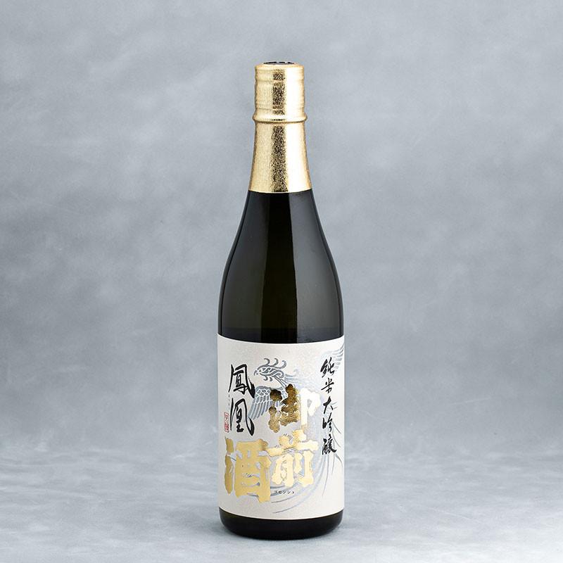 "Gozenshu Junmai Daiginjo ""Ho-o"" sake Sake"
