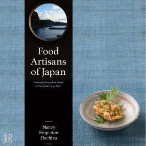 Livre Food Artisans of Japan Bookstore