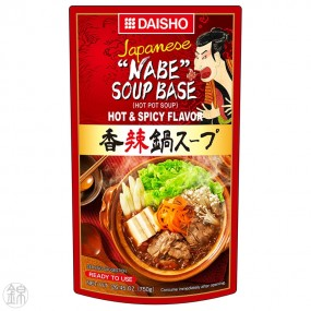 Bouillon pour Nabe Hot and Spicy - Date courte Bouillon pour Nabe