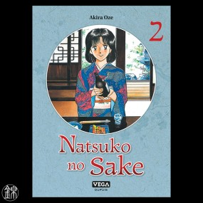 Natsuko No sake Tome 2 - Akira Oze Bookstore
