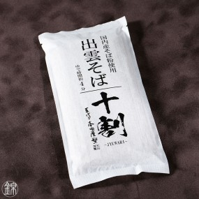 Premium Jyuwari Soba Noodles