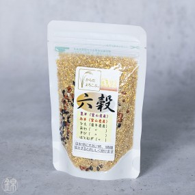 Precious rices and millets blend to flavor white rice Rice
