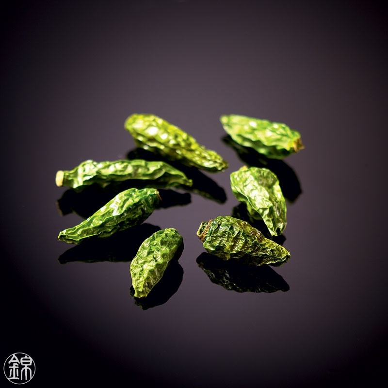Piment vert entier pili pili