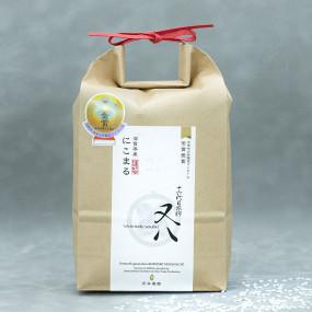 Organic Nikomaru variety rice - Master 5 stars *