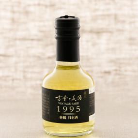 Aoitsuru Junmai sake, vintage 1995 Sake