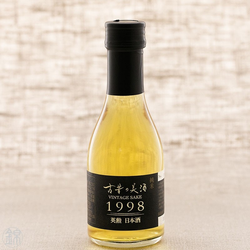 Eikun Junmai sake, vintage 1998 Sake