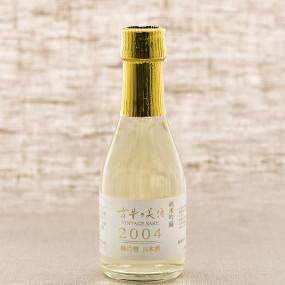 Minenoyuki Junmai Ginjo sake, vintage 2004 Sake