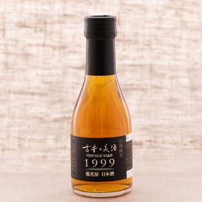 Fukumitsuya Junmai sake, vintage 1999 Sake