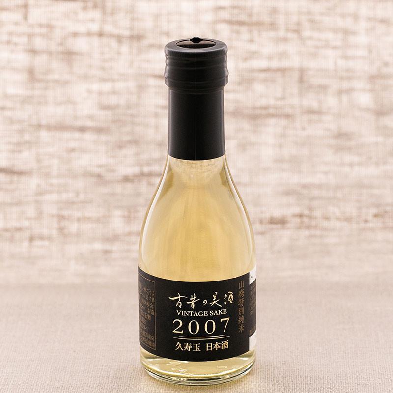 Kusudama Junmai sake, vintage 2007 Sake