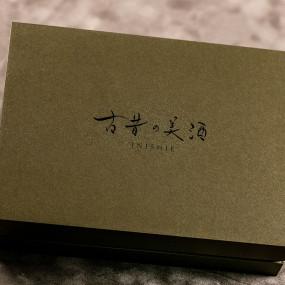 Exceptional Kiwami Sake Selection box Sake