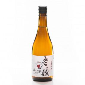 Golden mini Shikisai bowl mugi